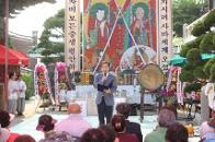 부처님 오신날 기념 백련사 봉축음악회..
